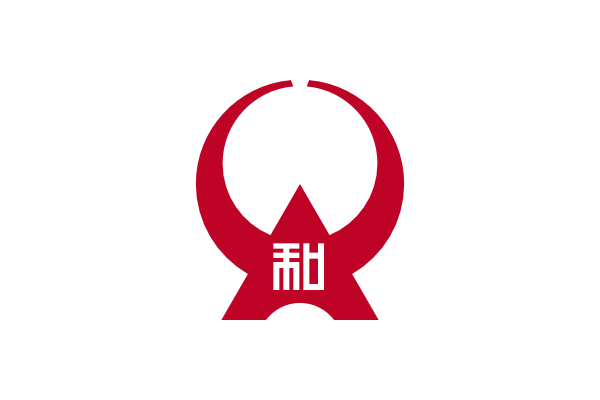 free vector Flag Of Yamato Kanagawa clip art