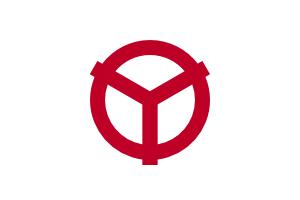 free vector Flag Of Yao Osaka clip art
