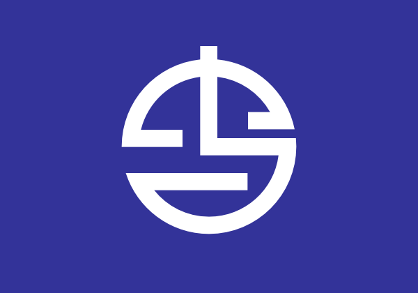 free vector Flag Of Yonaguni Okinawa clip art