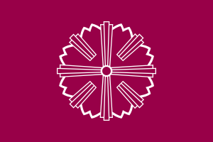 free vector Flag Of Yonezawa Yamagata clip art