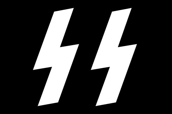 free vector Flag Schutzstaffel clip art