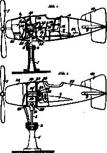 free vector Flight Simulator Plane Plan clip art