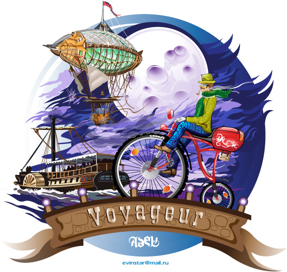 free vector Fly to the moon the canadian bicycle brand illustrator vector