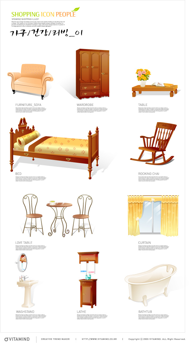 free vector Furniture, household goods icon vector material