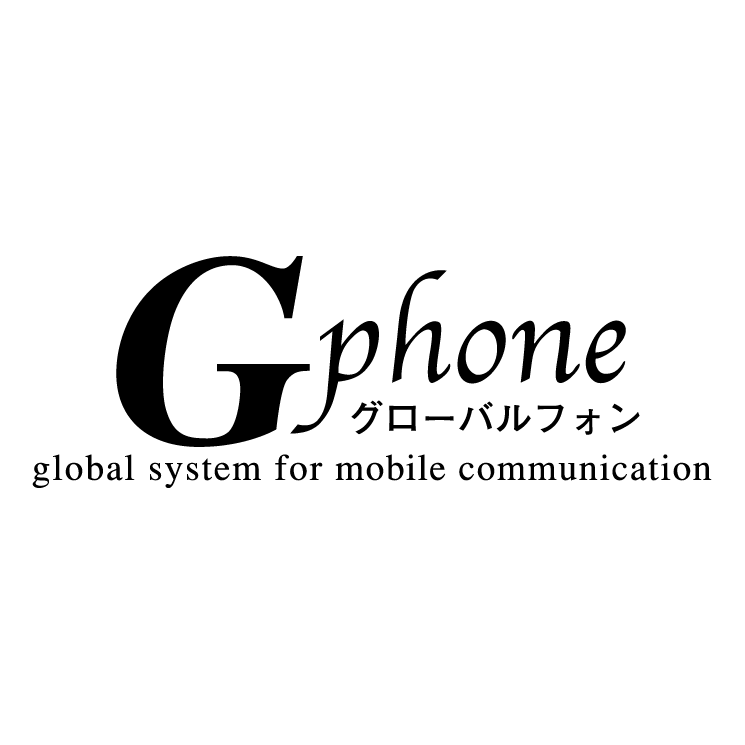 free vector G phone