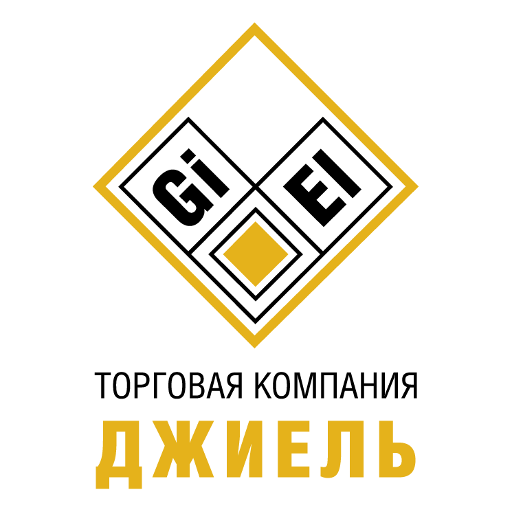 free vector Giel