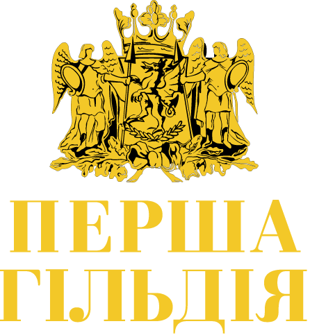free vector Gildia UKR logo