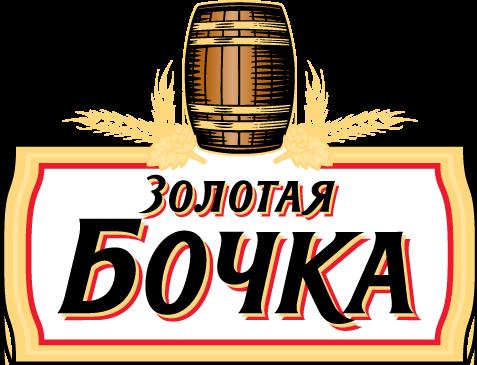 free vector Golden Barrel logo