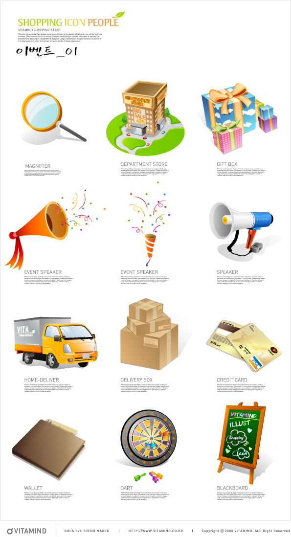 free vector Goods shopping icon vector material