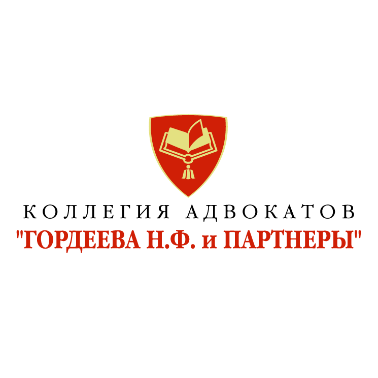 free vector Gordeeva i parntery