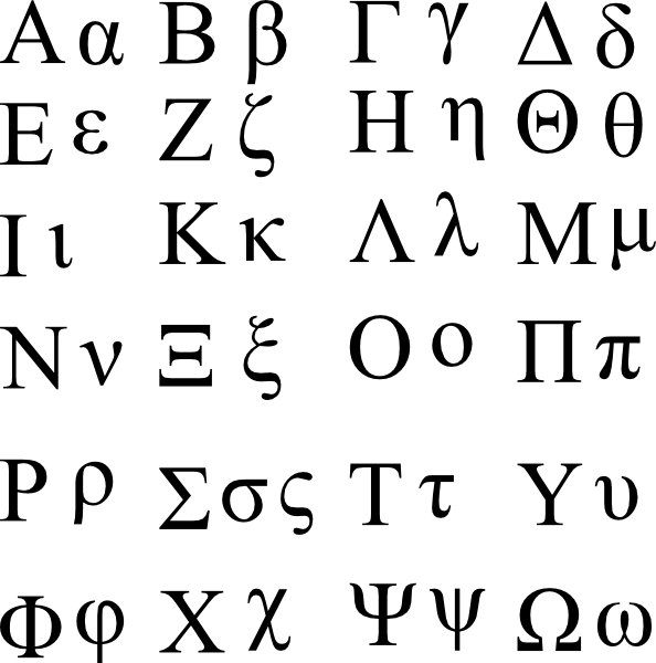 free vector Greek Alphabet clip art