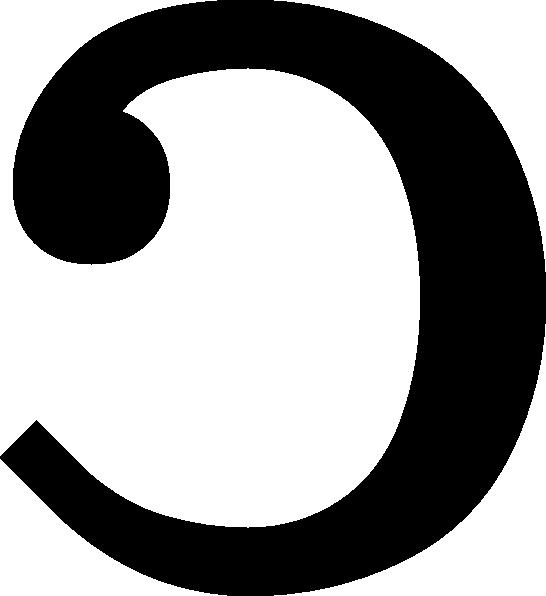 free vector Greek Letter clip art