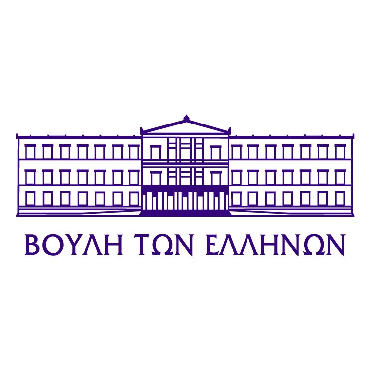 free vector Greek parliament