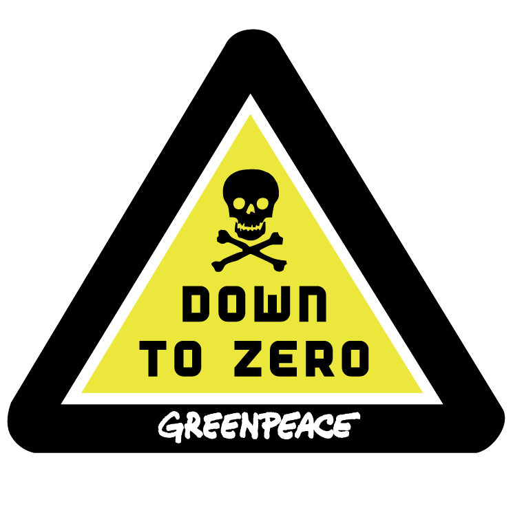 free vector Greenpeace 0