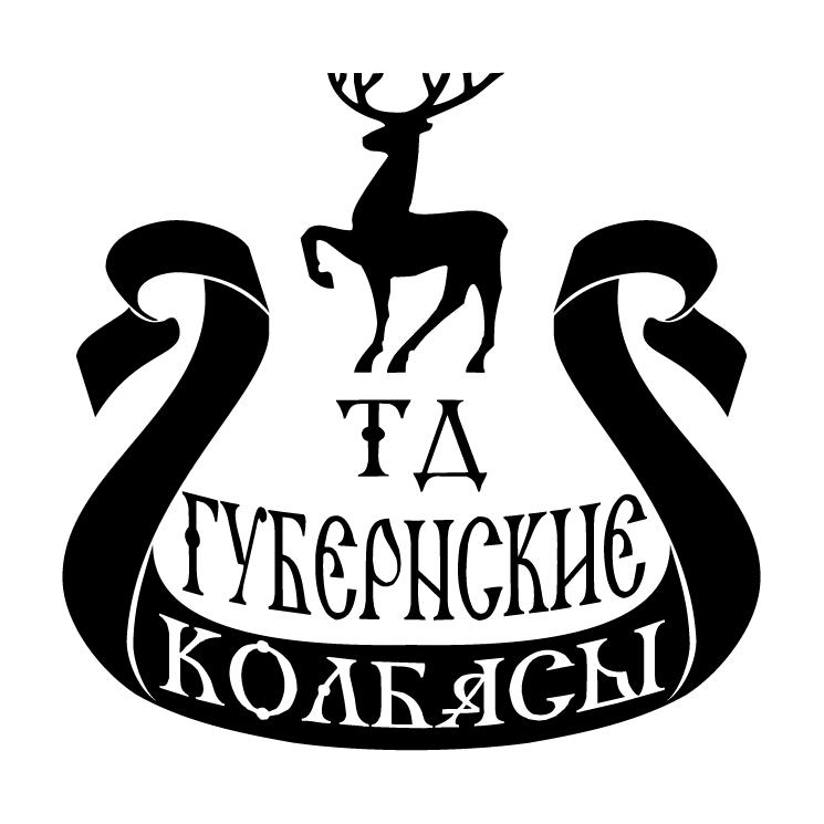 free vector Gubernskie kolbasy