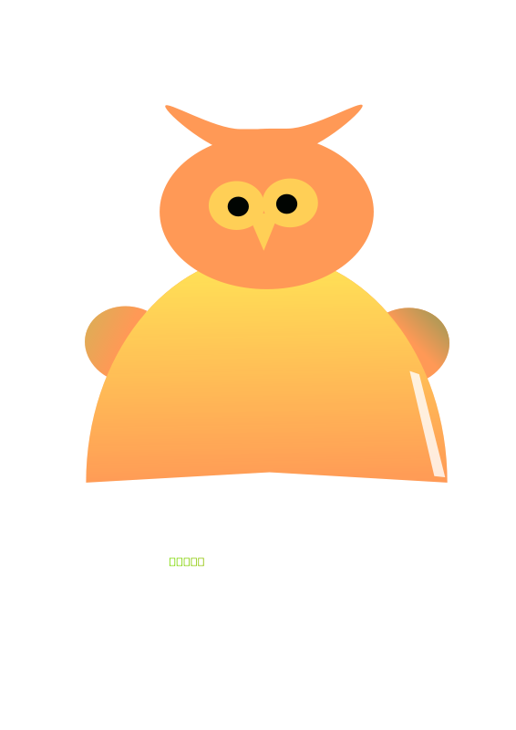 free vector Guffy Owl