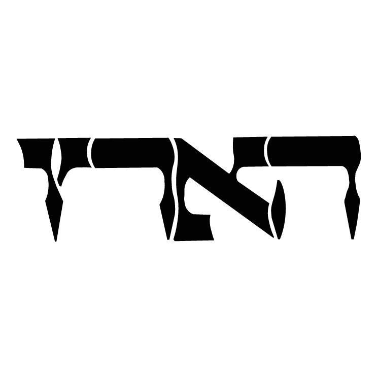 free vector Haaretz