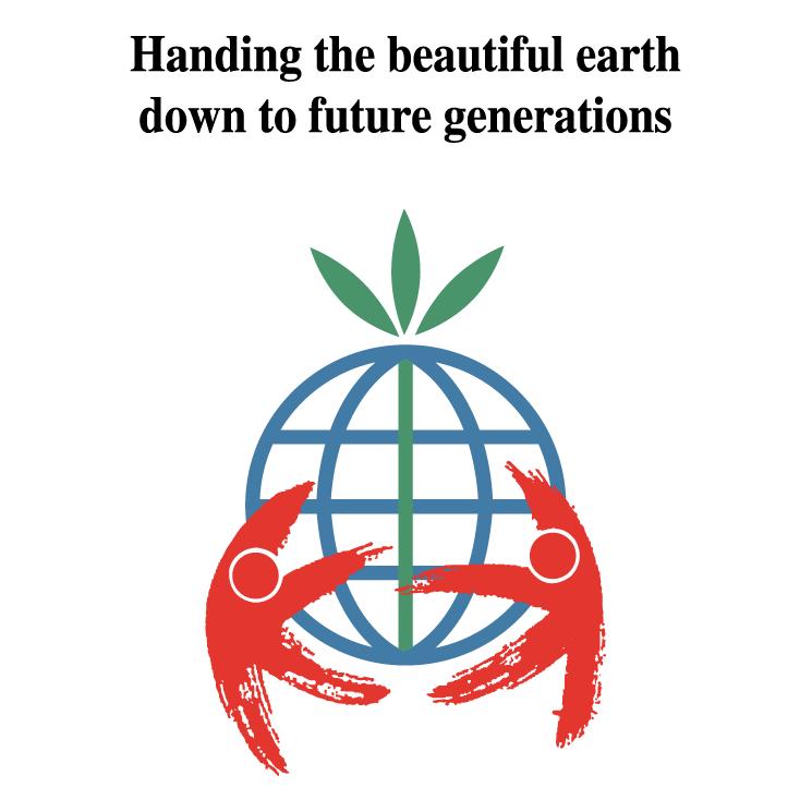free vector Handing the beautiful earth
