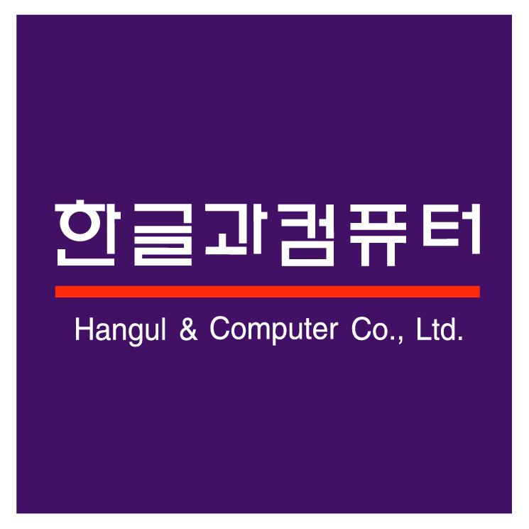 free vector Hangul computer