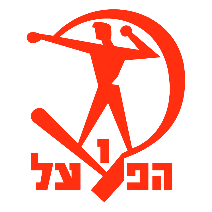 free vector Hapoel beit shan