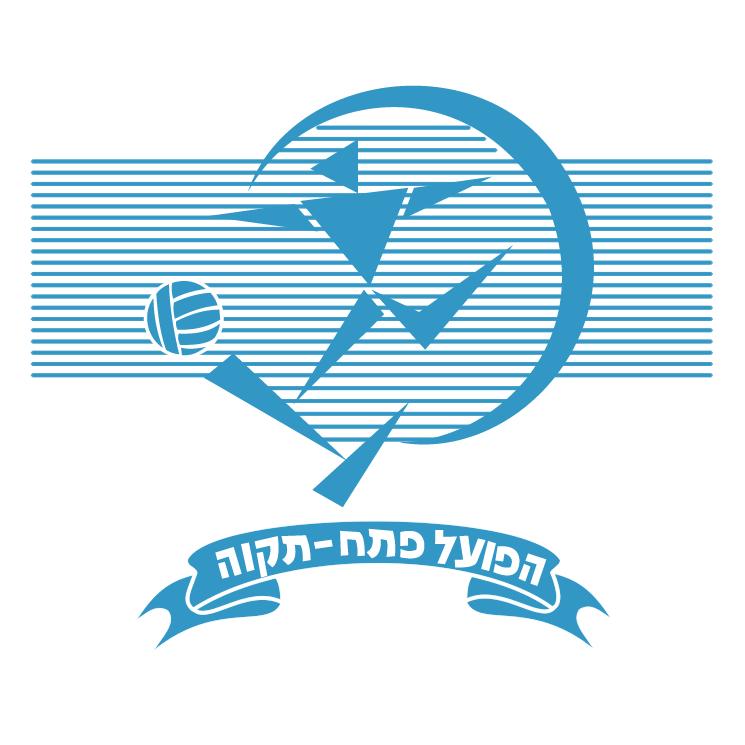 free vector Hapoel pethach tikva