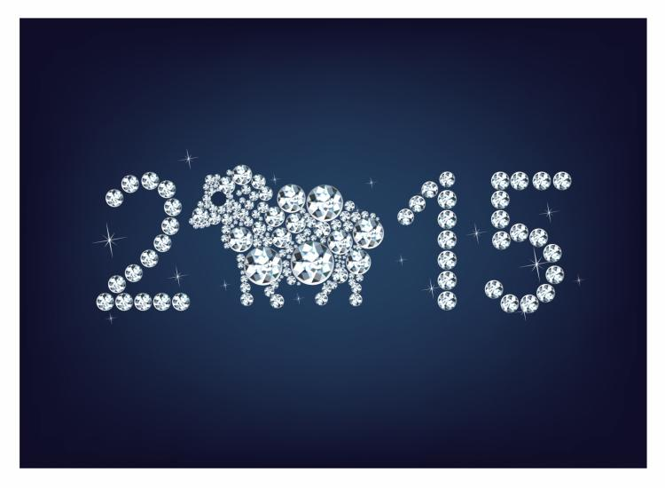 Happy new year 2015 creative greeting card free vector for Best cards for 2015