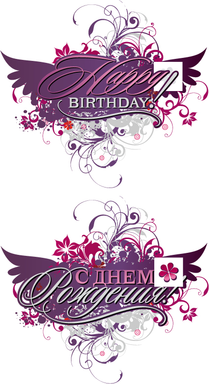 free vector Happy new year and happy birthday trend vector decoration