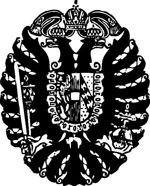 free vector Hapsburg Crest clip art