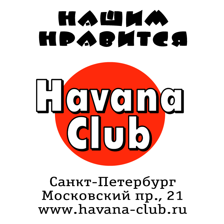 free vector Havana club
