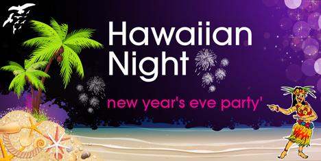 free vector Hawaiian Night Party Background