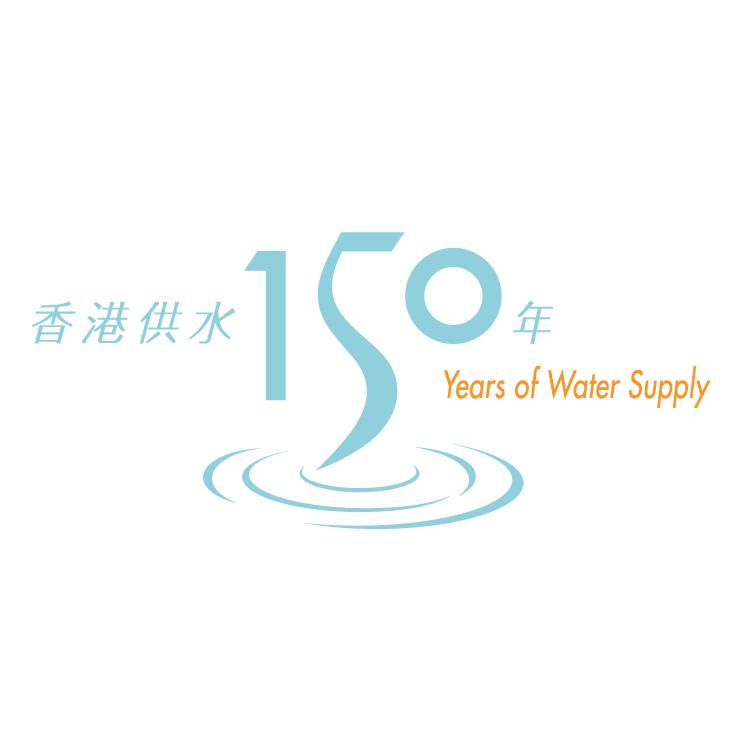 free vector Hong kong 150 years of water supply