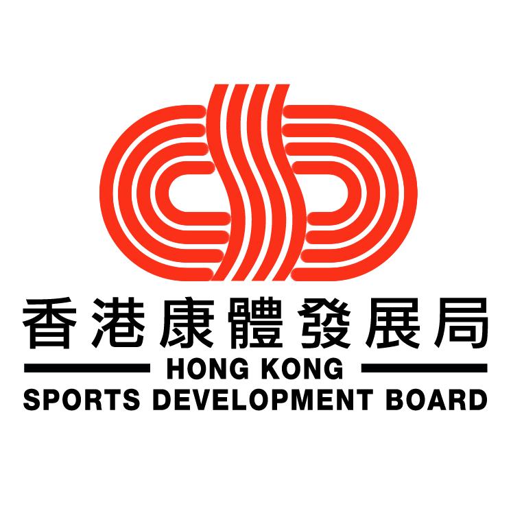 free vector Hong kong sports development board