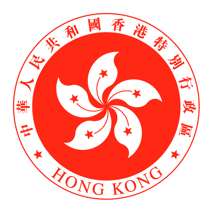 free vector Hong kong