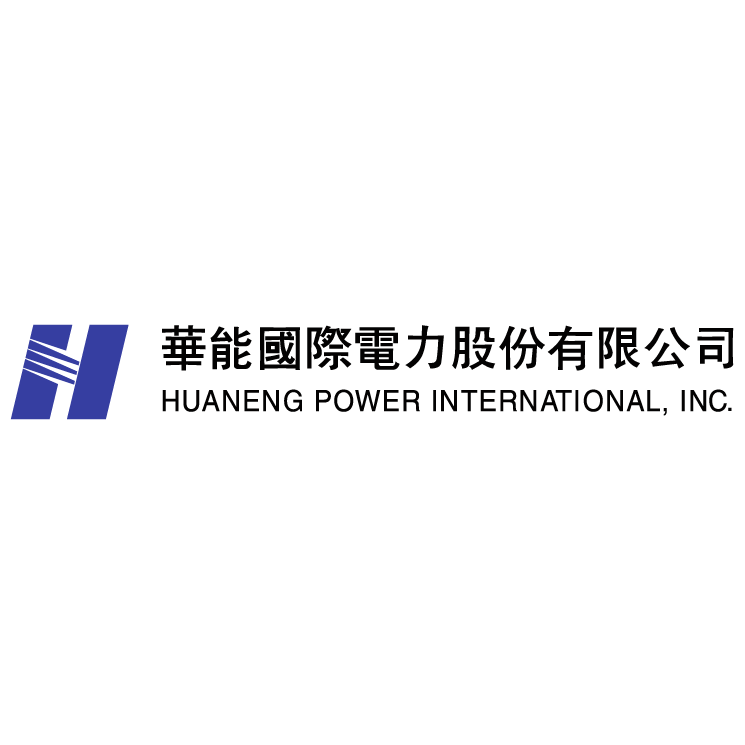 free vector Huaneng power international