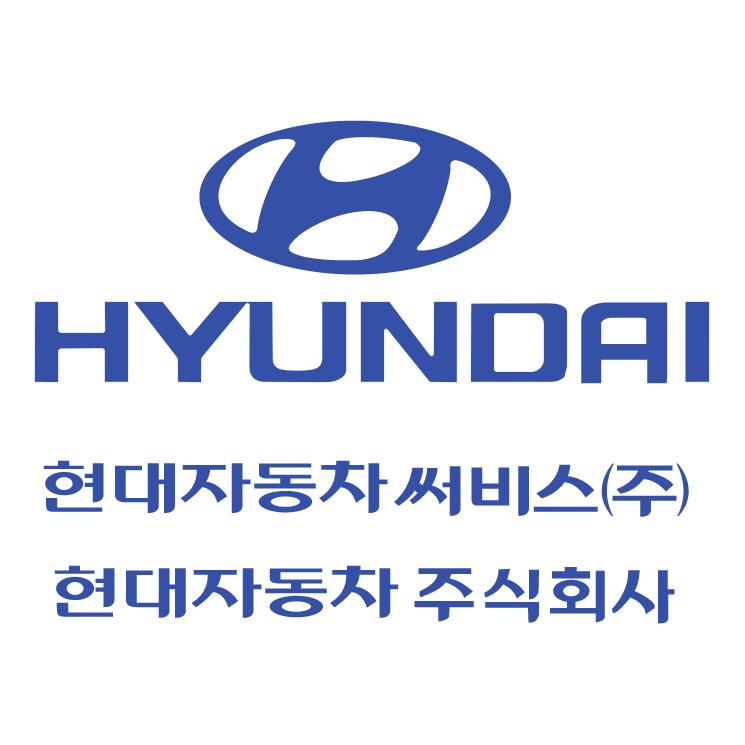 free vector Hyundai motor company 1