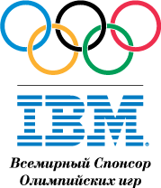 free vector IBM Olymp Worldwide logo