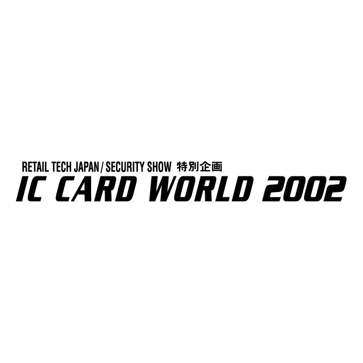 free vector Ic card world 2002