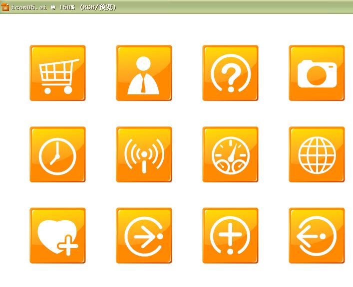 free vector Icon go simple articles vector