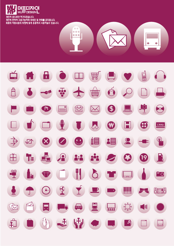 free vector Icon more than a simple vector graphics material