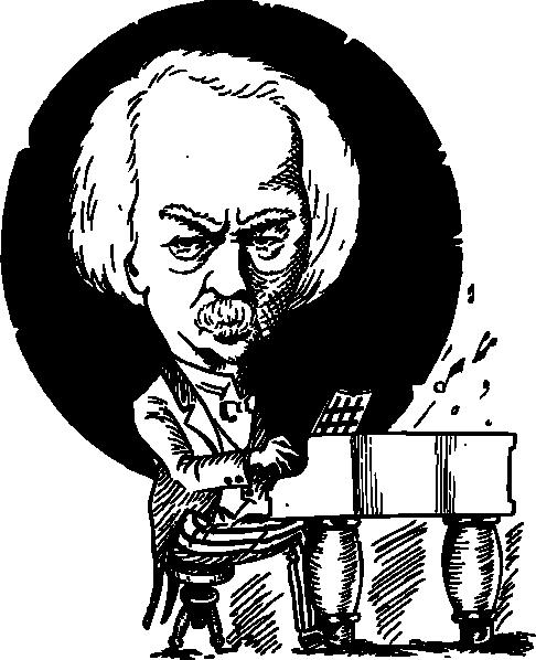 free vector Ignacy Jan Paderewski clip art