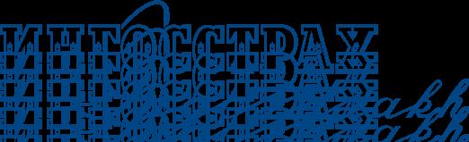free vector Ingosstrakh logo
