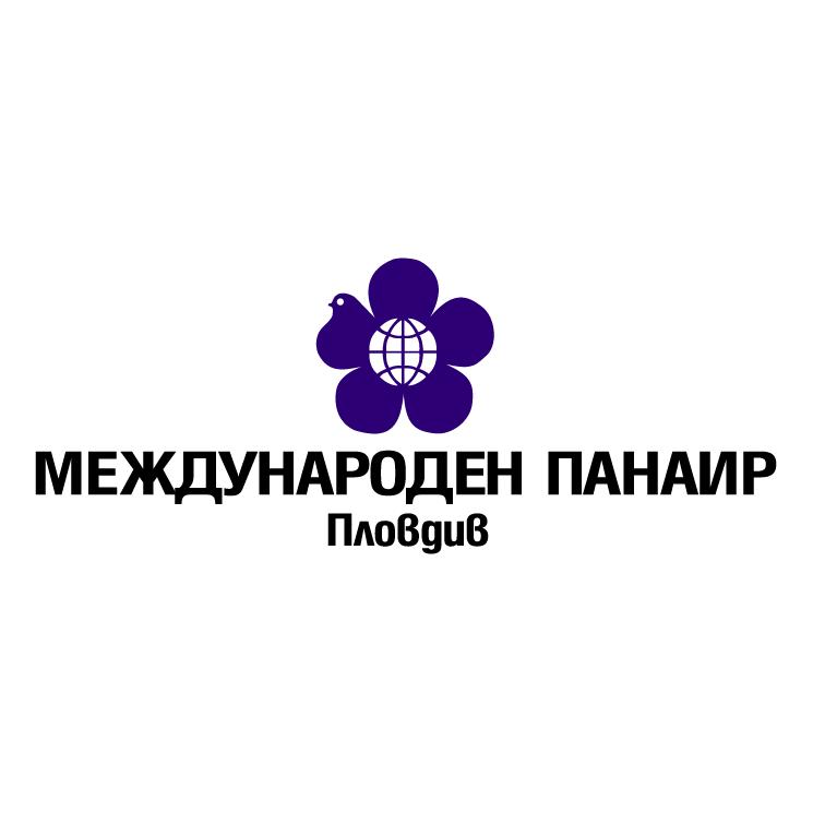 free vector International fair plovdiv