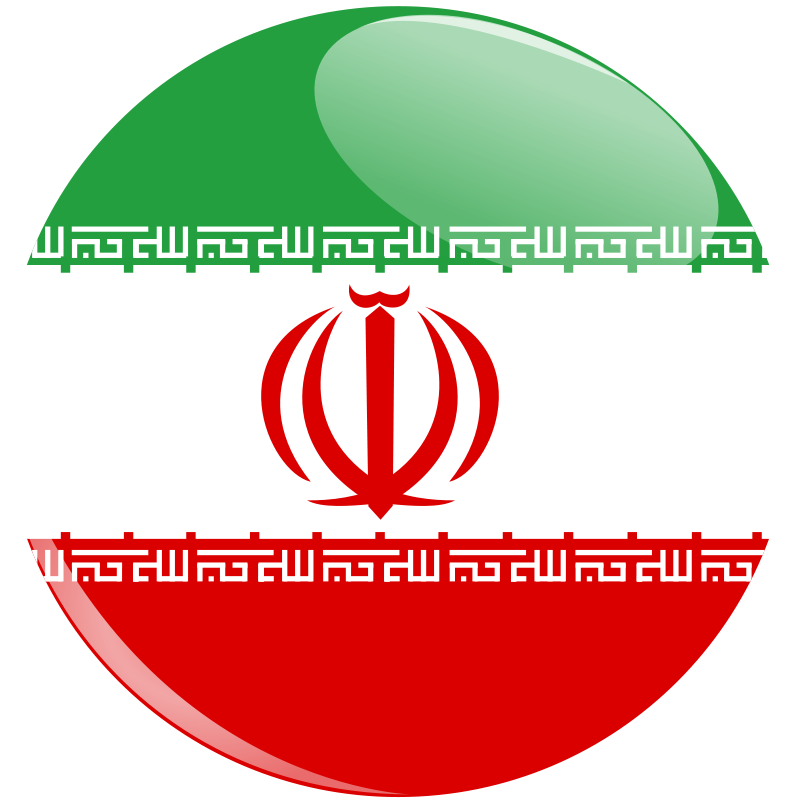 free vector Iran flag button