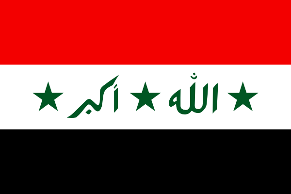 free vector Iraq clip art