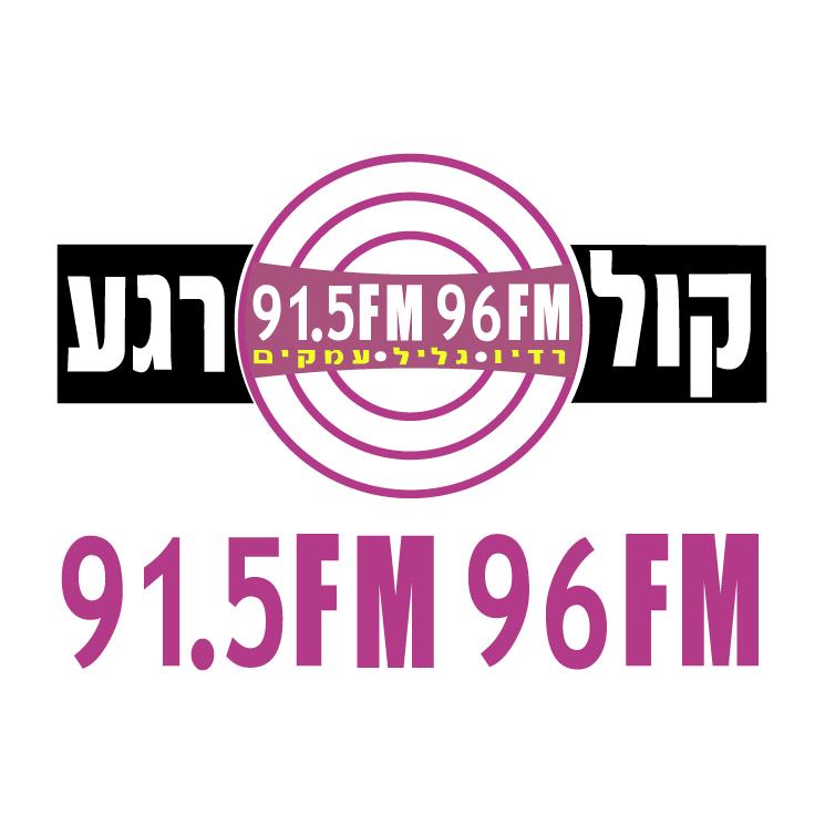 free vector Israel radio col rega