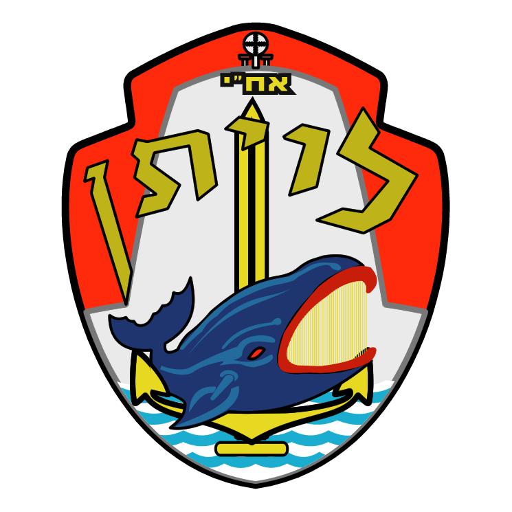 free vector Israel submarine force 0