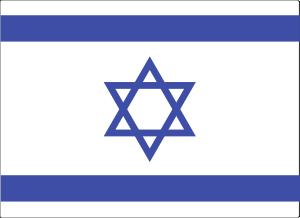 free vector Israeli Flag clip art