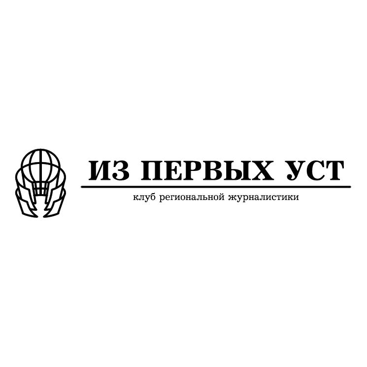 free vector Iz pervyh ust