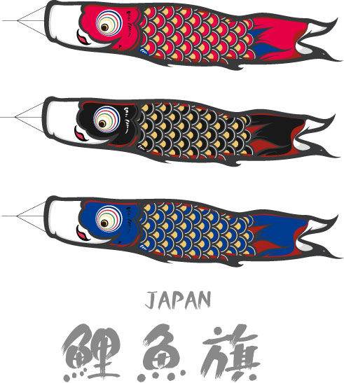 free vector Japanese carp vector