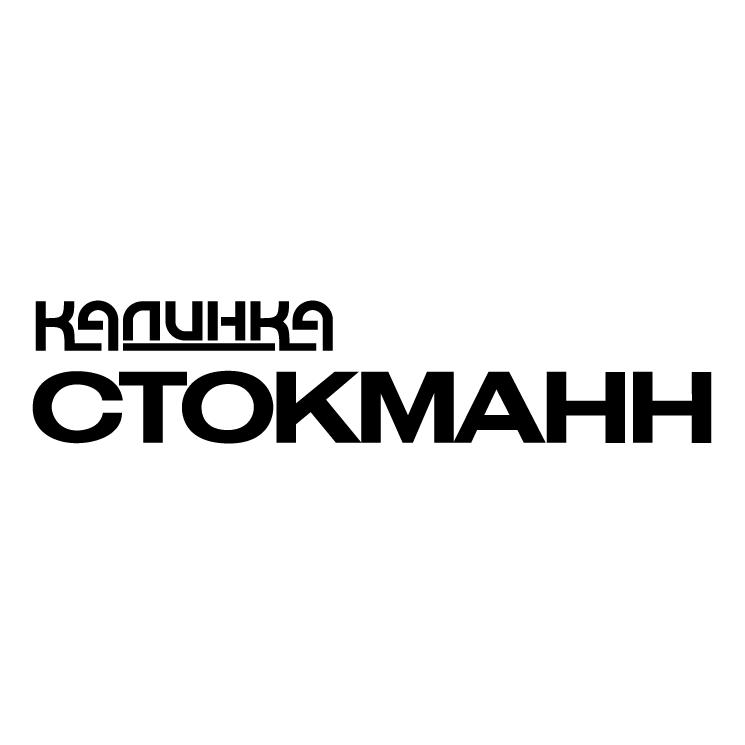 free vector Kalinka stockman